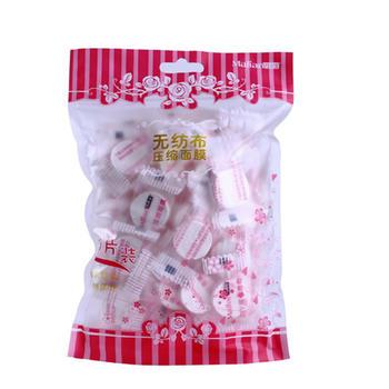 糖果型一次性压缩面膜纸50粒