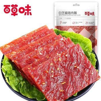 百草味 猪肉脯100g 肉脯熟食零食