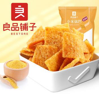良品铺子小米锅巴零食90g×2袋