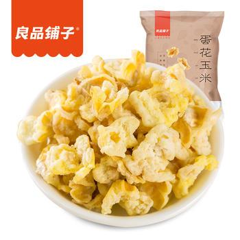 良品铺子 蛋花玉米零食68gx4袋零食小吃
