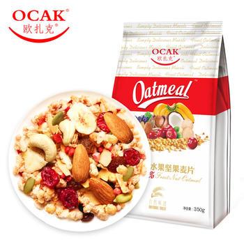 欧扎克50%水果坚果麦片350g即食早餐