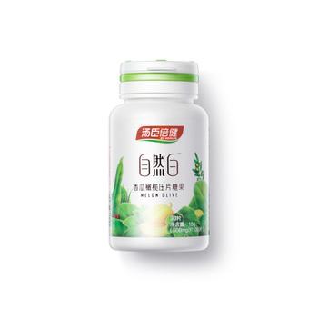汤臣倍健 自然白香瓜橄榄压片糖果网络版(30片)