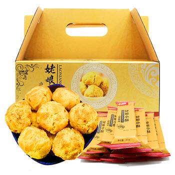 正香源 山核桃小酥年货礼盒520g/盒