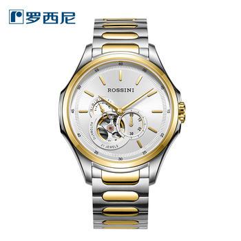 罗西尼自动机械镂空商务腕休闲男士手表表6713
