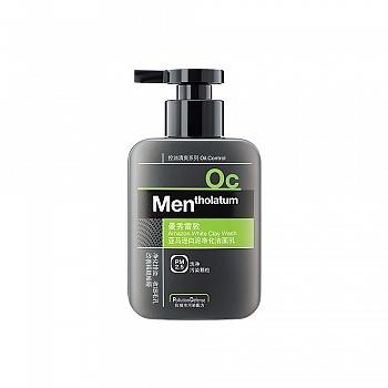 美国?曼秀雷敦(Mentholatum)亚马逊白泥净化洁面乳 150ml