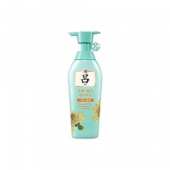 吕花茶清漾凝润保湿护发乳(油性头发) 400ml