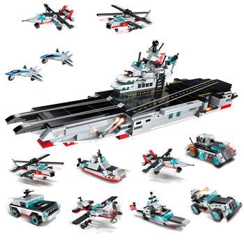 启蒙益智积木超级武器动力航空母舰
