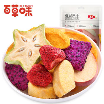 百草味 混合装冻干水果30gX2 零食