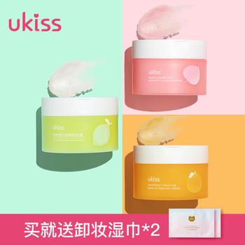 UKISS/悠珂思雪沙净柔卸妆膏净润卸妆温和护肤