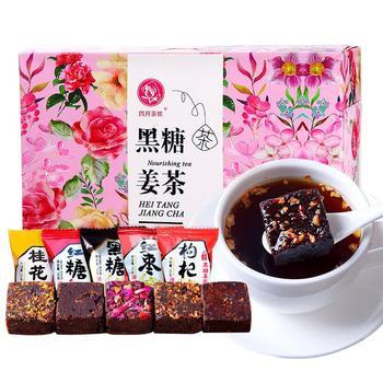 五种口味 四月茶侬 黑糖姜茶400g