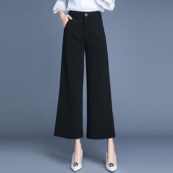 新款裤女九分裤女装女裤DC2222