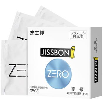 杰士邦避孕套ZERO零感3只安全套套
