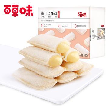 百草味 小口袋面包380gX2 早餐糕点
