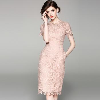 SEEYA希娅 樱花粉蕾丝中长款连衣裙