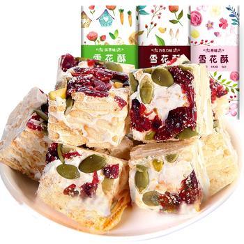 四月茶侬 网红零食雪花酥170g×3盒