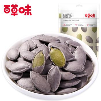 百草味 农家南瓜子160gx2袋 南瓜籽