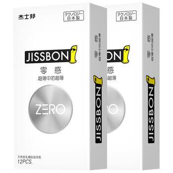 杰士邦ZERO零感超薄避孕套24只装