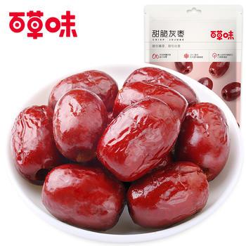 百草味 甜脆灰枣175g 无核红枣干