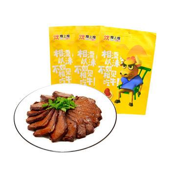煌上煌麻辣卤牛肉45g