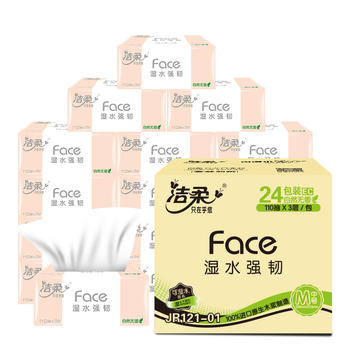 洁柔FACE抽纸巾3层110抽24包原料洁净