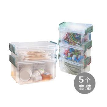 首饰盒叠加桌面化妆储物盒收纳盒