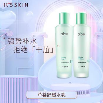 伊思(it's skin)芦荟舒缓乳液