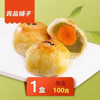 良品铺子 蛋黄酥100g*1
