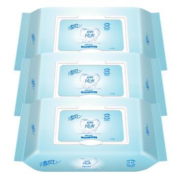 清风湿巾纯水系列湿纸巾40片*3包