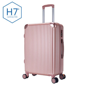 H7新款时尚拉杆箱旅行箱登机箱