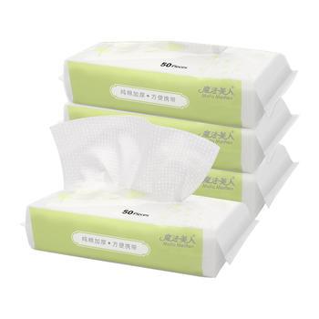 牙小白纯棉洁面巾卸妆棉面巾纸旅游卫生次性洗脸巾加