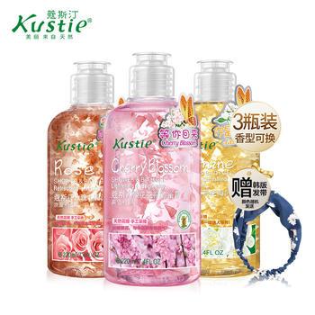 蔻斯汀(Kustie)沐浴露220ml*3瓶