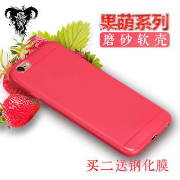 魔胄 苹果iphone6/7/8/X磨砂手机软壳