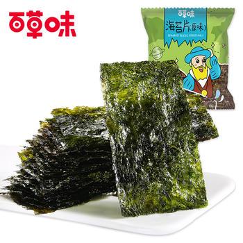 百草味 海苔片16g 海味即食零食