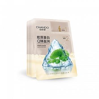 中国•自然堂(CHANDO)胶原蛋白Q弹盈润弹嫩两步曲面膜