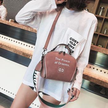 雅涵时尚简约女包单肩斜跨手提包