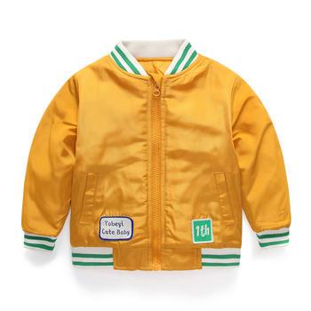 优贝宜 儿童外套保暖夹克衫  93170