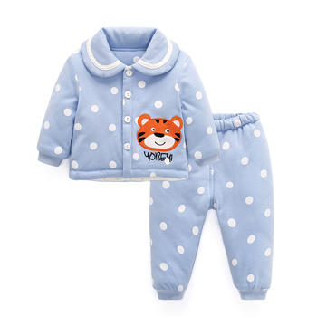 优贝宜 冬季款儿童棉服套装 92339