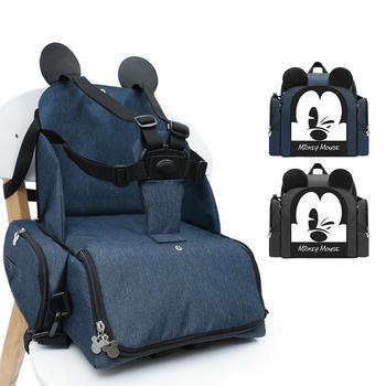 迪士尼妈咪包坐凳包单双肩新款