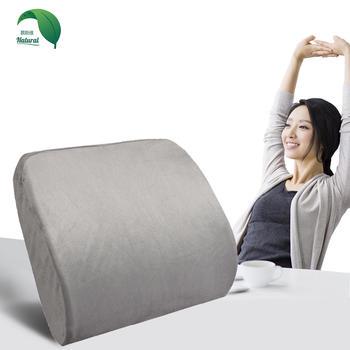 慕斯維 泰國進口乳膠  乳膠靠枕