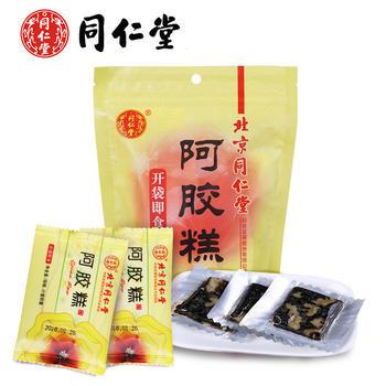 北京同仁堂阿膠糕 開袋即食氣血雙補