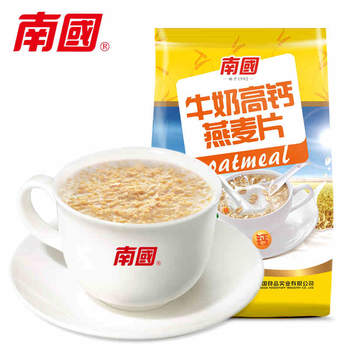 南国早餐牛奶高钙燕麦片880g即食