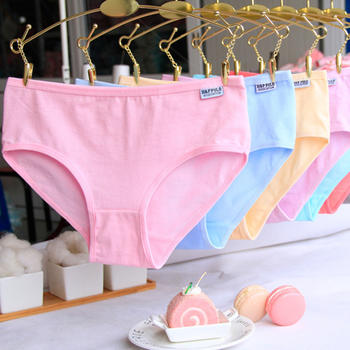 柳咖八条装纯棉女士三角内裤