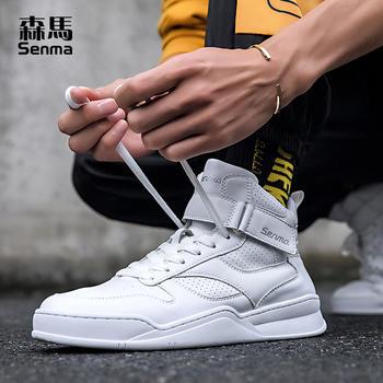 森马高帮板鞋韩版潮流小白鞋潮