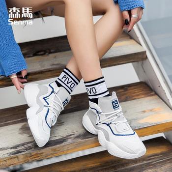 森马运动鞋女韩版厚?#35013;?#25645;跑步鞋