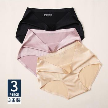 弗领3条装一片式无痕冰丝内裤女