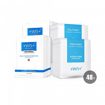 WIS玻尿酸补水保湿面膜套装48片(WIS玻尿酸极润面膜25g*24片+WIS隐形水润面膜25g*24片)