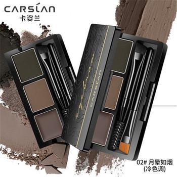 卡姿兰·Carslan高分造型眉妆盘