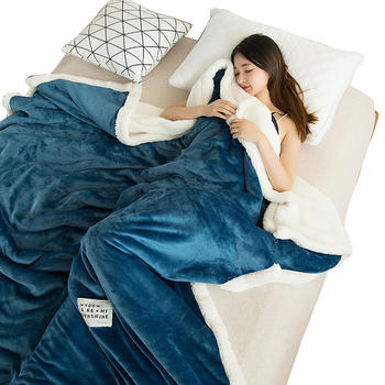 馨丝蓝羊羔绒加厚保暖法莱绒盖毯