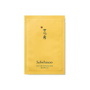 雪花秀(Sulwhasoo)润致焕活肌底精华面膜23g (非卖品)