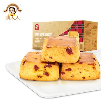 【姚太太】英式司康软松饼290g
